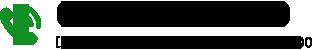 047-433-1000 [受付] 月~金(祝祭日除く)10:00~17:00